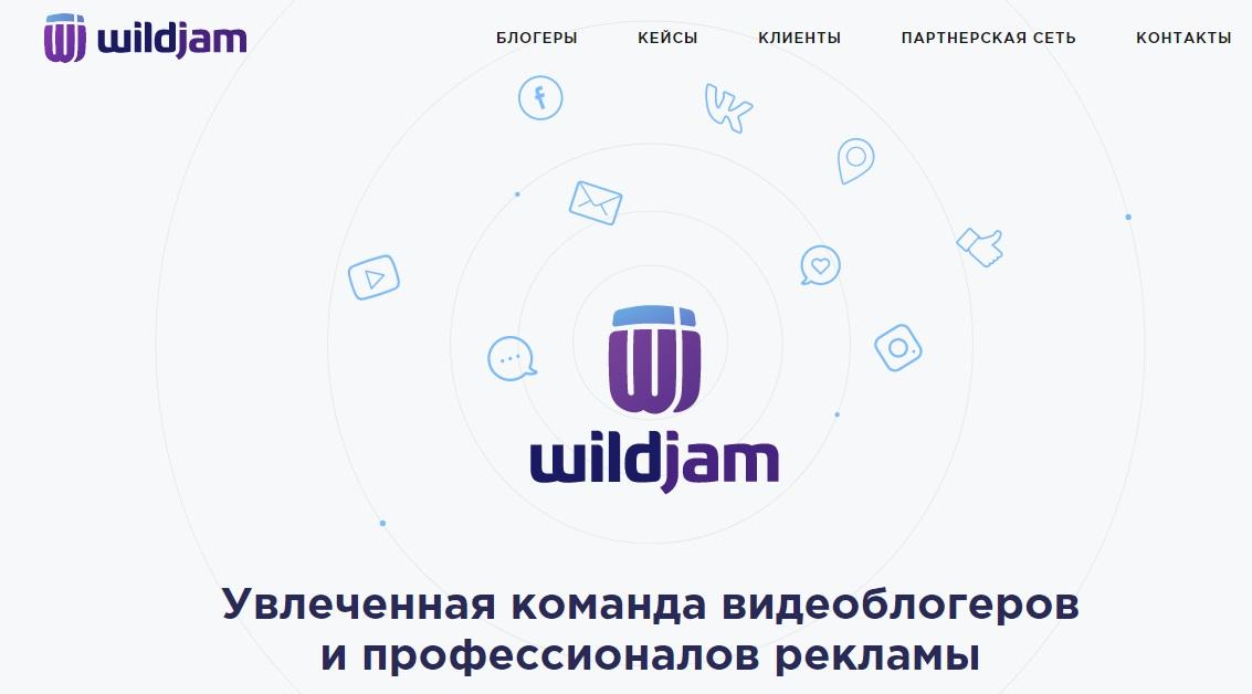 wildjam
